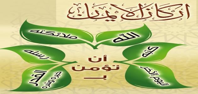 ما هي اركان الاسلام و كم 5
