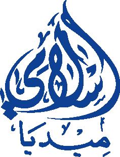 إسلامي ميديا